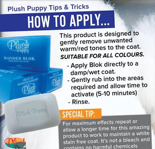 Plush Puppy - סבון בר להסרת כתמים